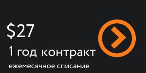 12 месяцев тв на русском