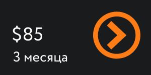 3 месяца тв на русском